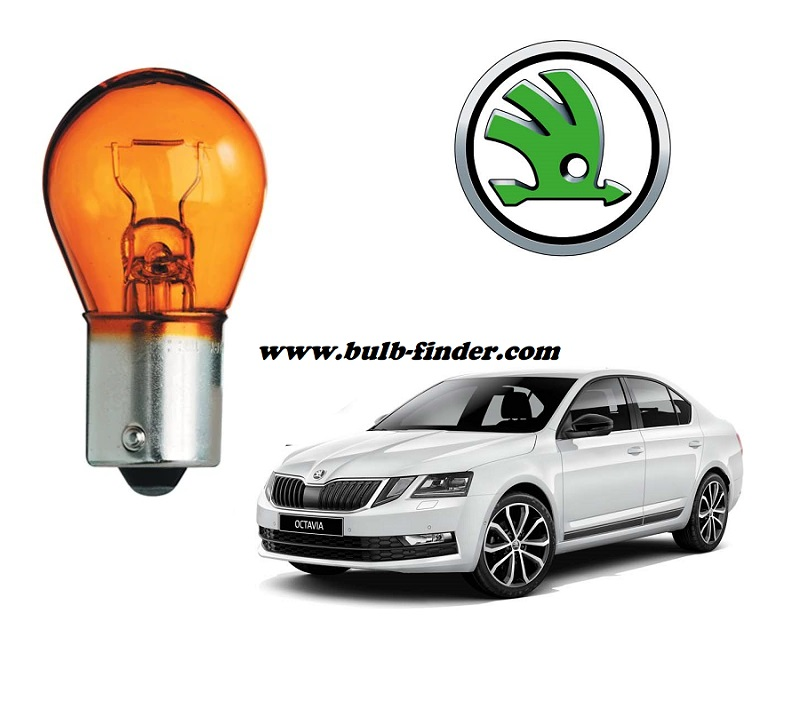 Skoda Octavia bulb model rear turn signal