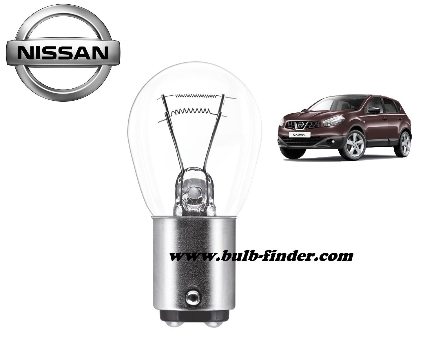 Nissan Qashqai bulb model BRAKE STOP TAIL LIGHT