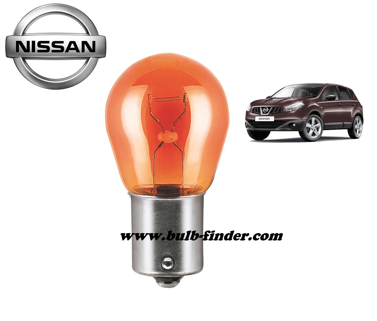 Nissan Qashqai bulb model FRONT DIRECTION INDICATOR