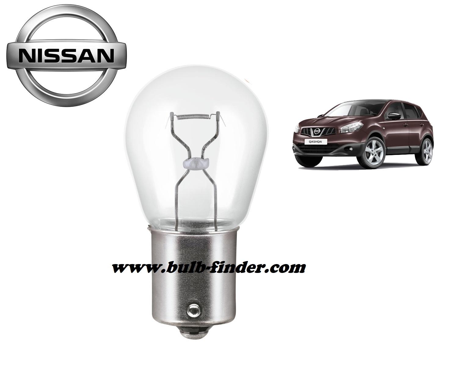 Nissan Qashqai bulb model REAR DIRECTION INDICATOR
